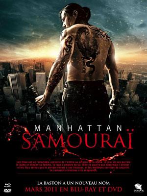 Manhattan Samouraï streaming