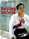 Photo : Beijing Bicycle
