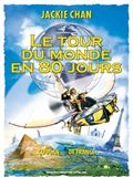 Photo : Le Tour du monde en 80 jours