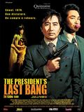 Photo : The President's Last Bang