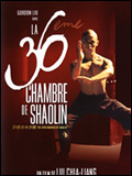 Photo : La 36me chambre de Shaolin