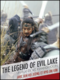Photo : Legend of the Evil Lake