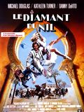 Photo : Le Diamant du Nil