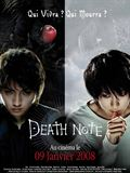 Photo : Death Note : the Last Name
