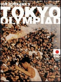 Photo : Tokyo Olympiad