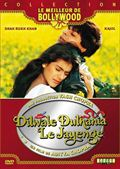 Photo : Dilwale Dulhania Le Jayenge