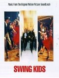 Photo : Swing Kids