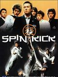 Photo : Spin Kick