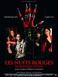 Photo : Les Nuits rouges du bourreau de jade