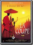 Photo : La Coupe