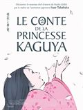 Photo : Le Conte de la princesse Kaguya