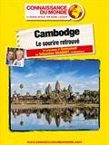 Photo : Cambodge, Le sourire retrouvé
