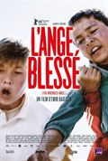 Photo : L'Ange blessé