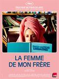 Photo : La Femme De Mon Frère