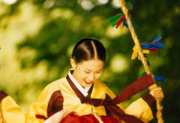 Le Chant de la fidele Chunhyang : Photo