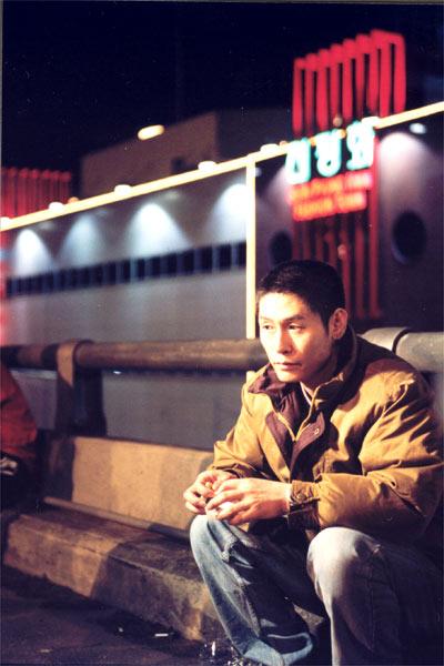 Oasiseu : Photo Kyung-Gu Sol, Sori Moon