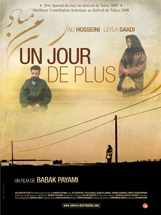 Un Jour de plus : Affiche Babak Payami