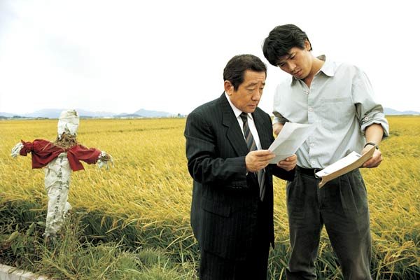 Memories of Murder : Photo