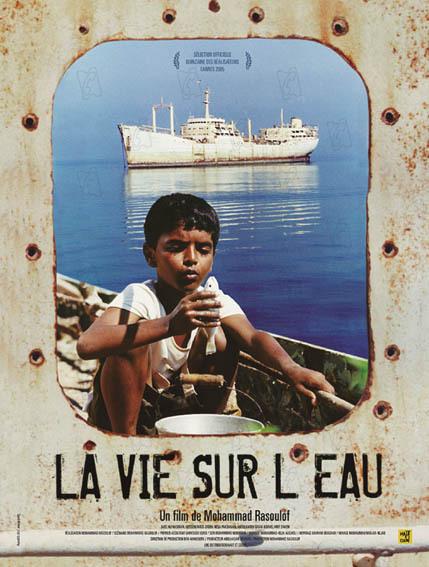 La Vie sur l'eau : Photo Mohammad Rasoulof