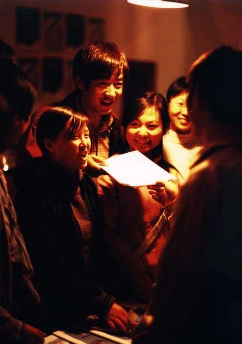 Une jeunesse chinoise : Photo Lou Ye