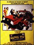 Gung ho - du saké dans le moteur : Affiche