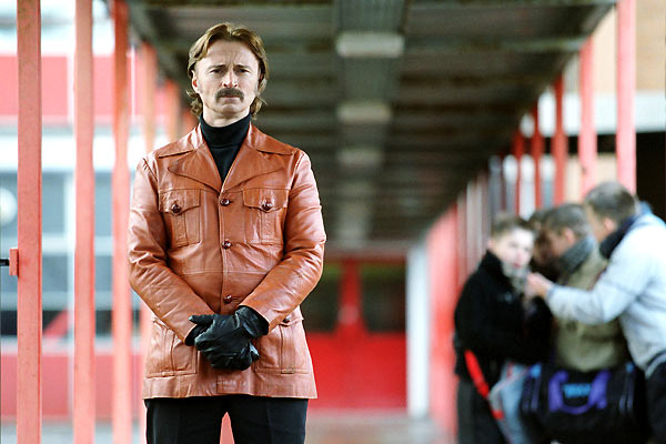 I Know You Know : Photo Justin Kerrigan, Robert Carlyle
