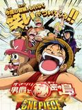 One Piece - Film 6 : Baron Omatsuri et l'île secrète : Affiche