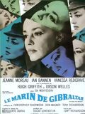 Vignette (Film) - Film - Le Marin de Gibraltar : 31705