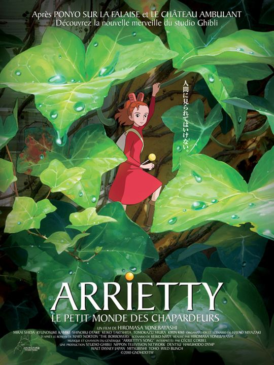 affiche du film arrietty le petit monde des chapardeurs affiche 1 sur 1 allocin. Black Bedroom Furniture Sets. Home Design Ideas