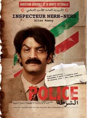 Halal police d'Etat : Photo Rachid Dhibou