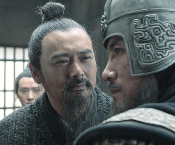 Confucius : photo