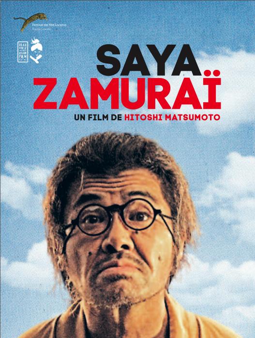 Saya Zamurai : Affiche