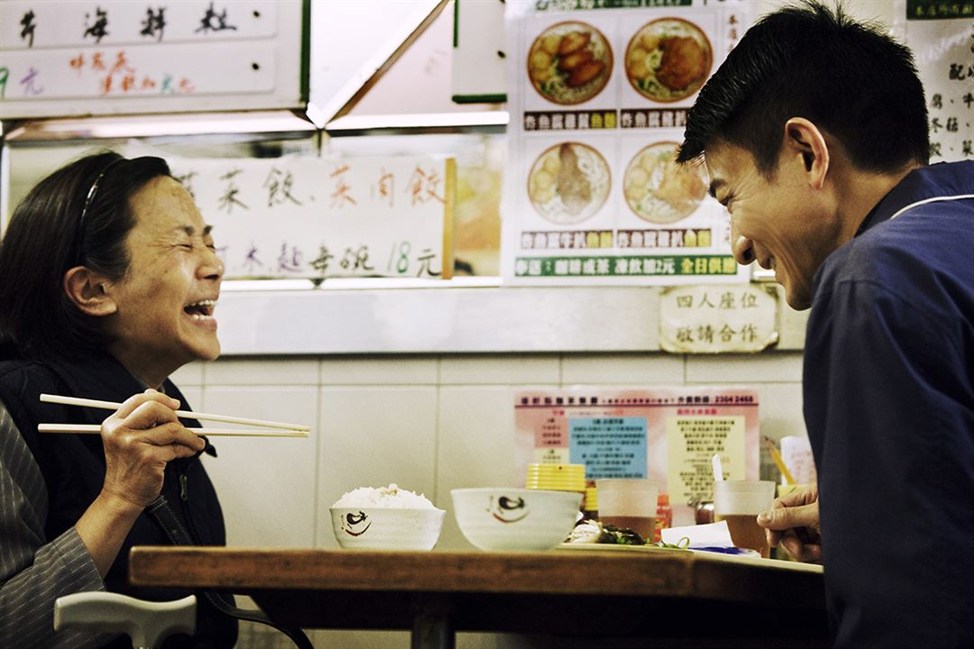 Une vie simple : Photo Andy Lau