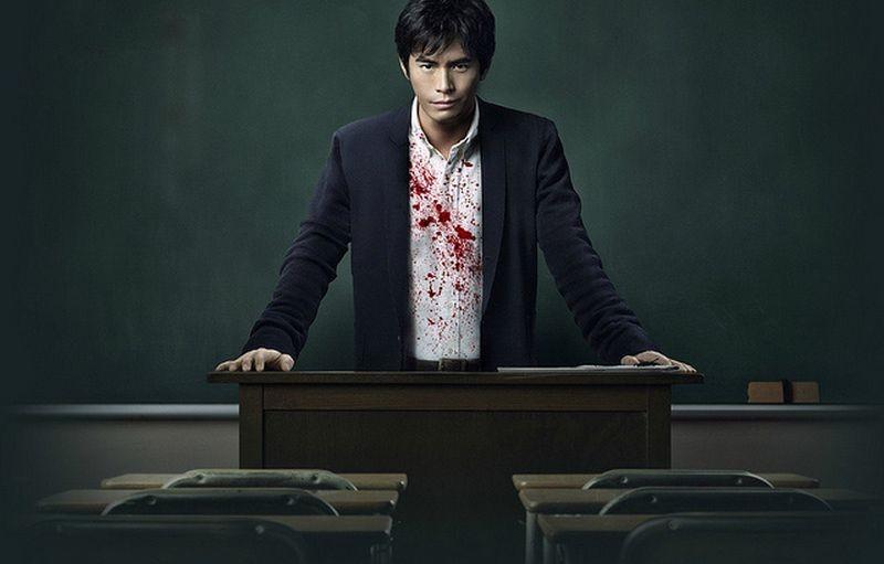 Lesson of Evil : Photo Hideaki Ito