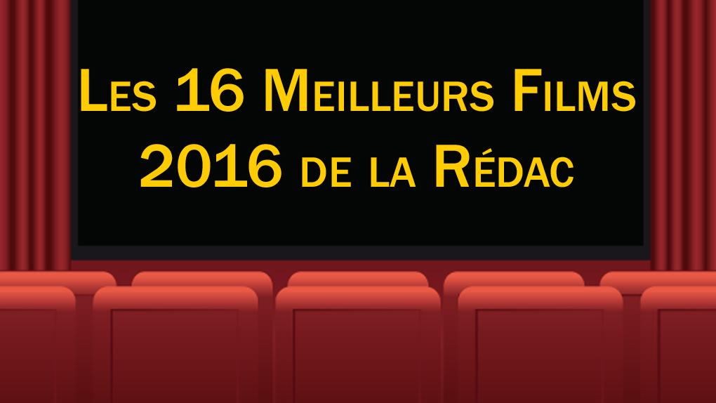 Les 16 meilleurs films 2016 de la Rédac' AlloCiné