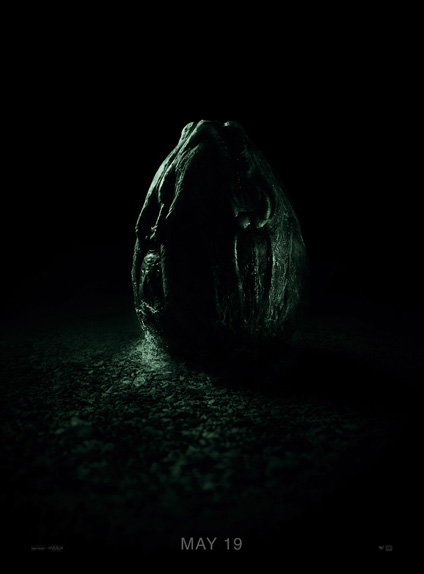 L'œuf d'Alien