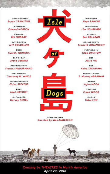 L'affiche de Isle of Dogs et son casting prestigieux