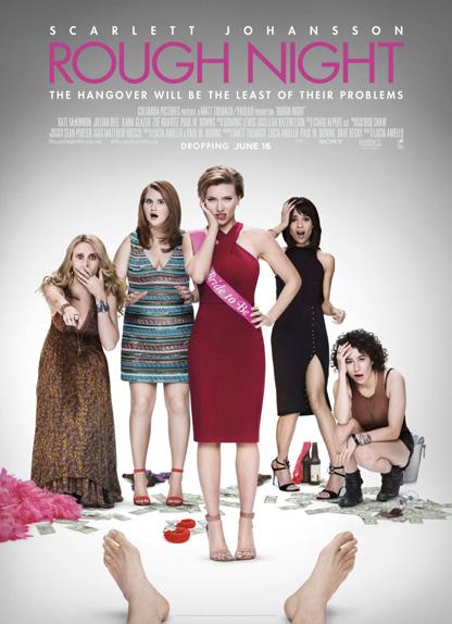"""""""# Pire soirée"""" avec Scarlett Johansson, Kate McKinnon, Zoë Kravitz ..."""