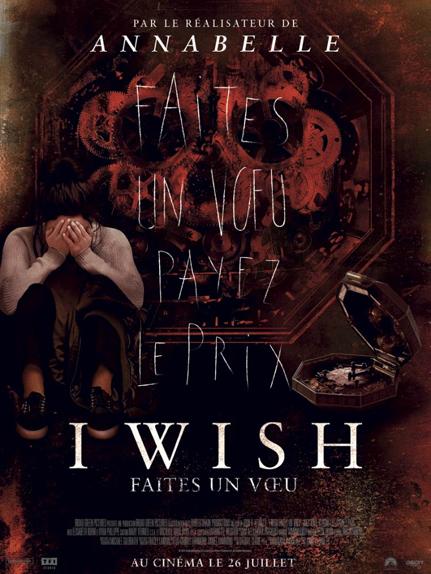 I Wish - Faites un voeu (2017)