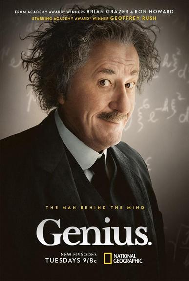 Genius : 1 nomination