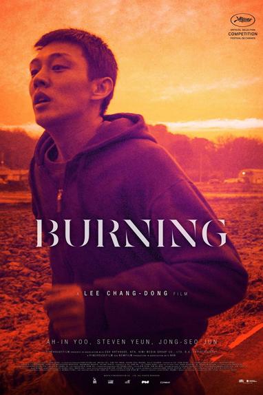 """""""Burning"""" de Lee Chang-Dong (favori presse internationale et presse française)"""