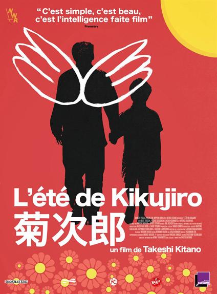 L'Été de Kikujiro (1999)