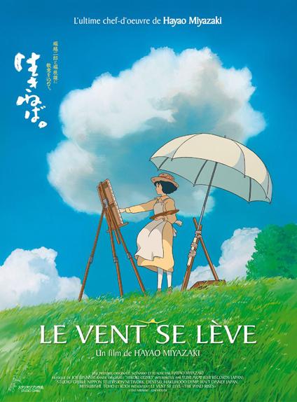 10/ Le Vent se lève (2013)