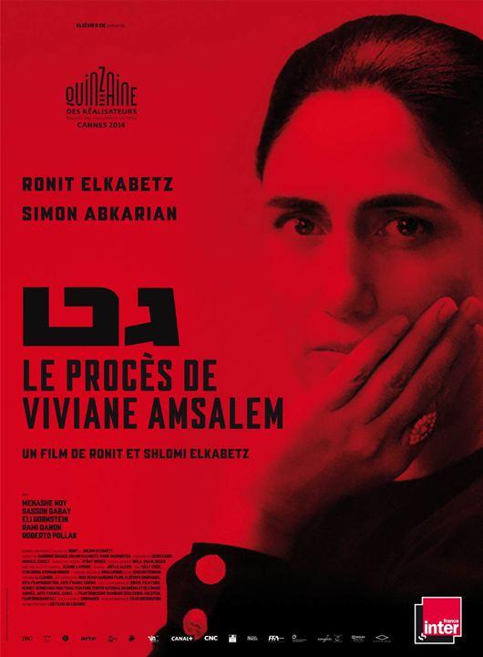 Le procès de Viviane Amsalem : Affiche