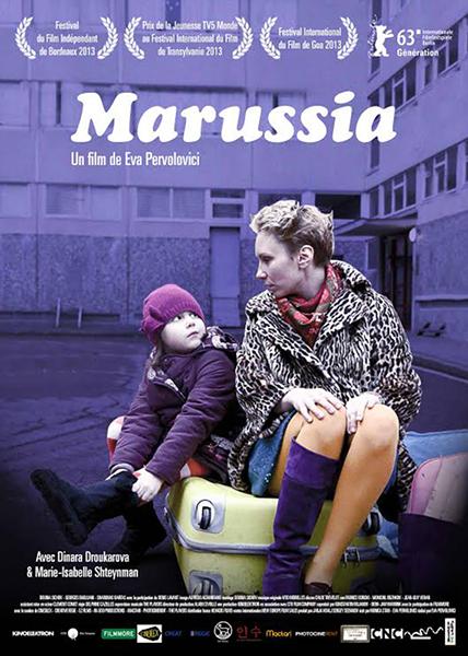 Marussia : Affiche