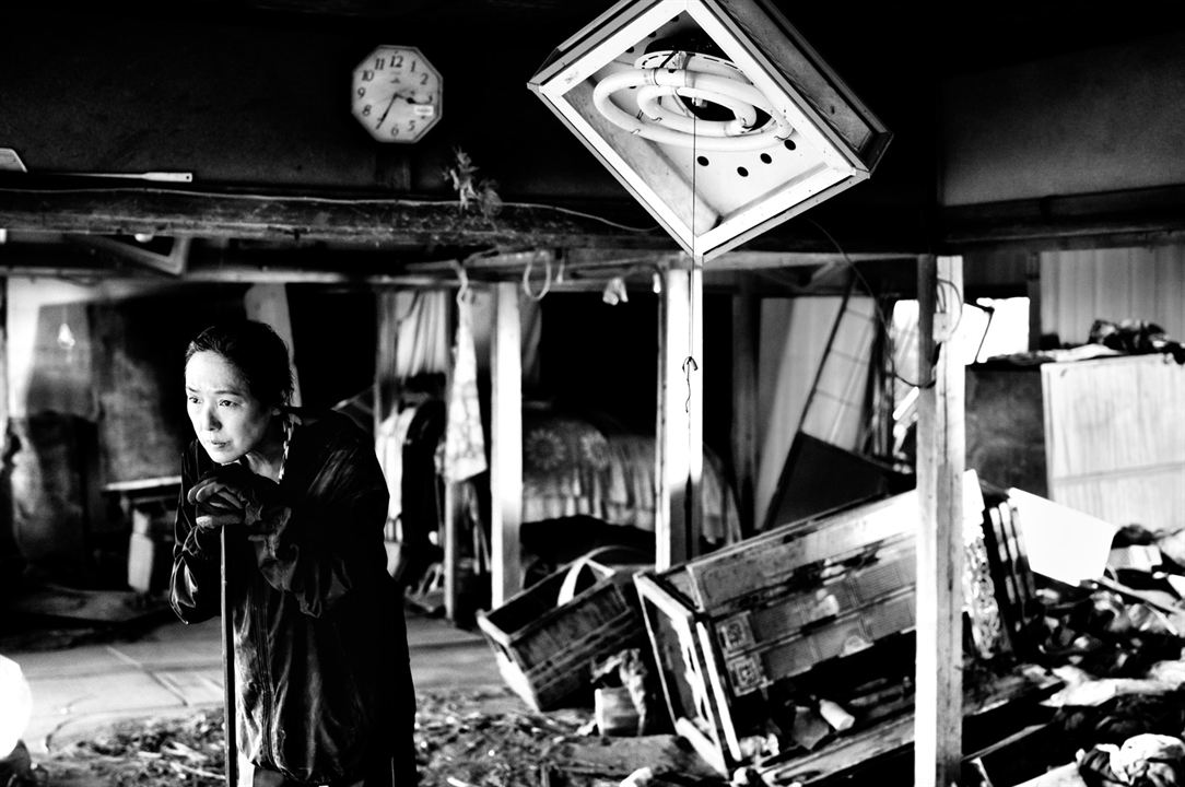 Fukushima mon amour : Photo Kaori Momoi