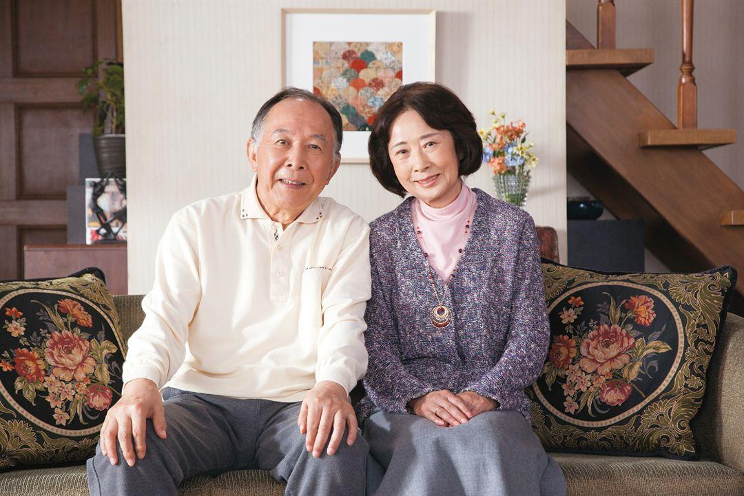 Photo Isao Hashizume, Kazuko Yoshiyuki