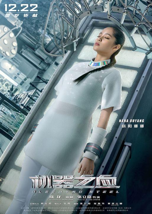 Sang d'acier : Affiche Na-Na OuYang