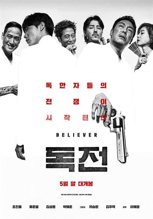 Believer : Affiche