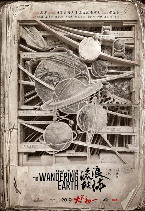 The Wandering Earth : Affiche